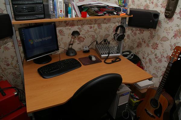 Vds meuble ideal home studio ikea jerker autre